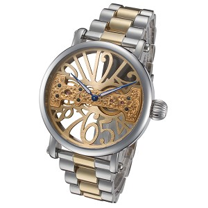 Rougois Gold Tone Skeleton Watch with Bridge Movement Steel Band